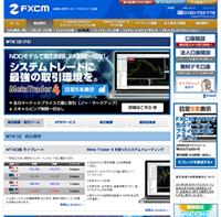Fxcm Mt4